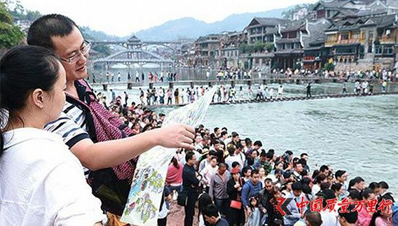 12301全国旅游投诉平台启用 国庆假期被坑可直接投诉