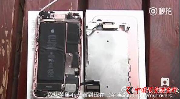 iPhone7被曝国内首炸 苹果中国称已报总部(图)