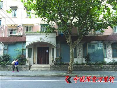 上海米其林餐厅获评1天就停业 已被投诉9个月