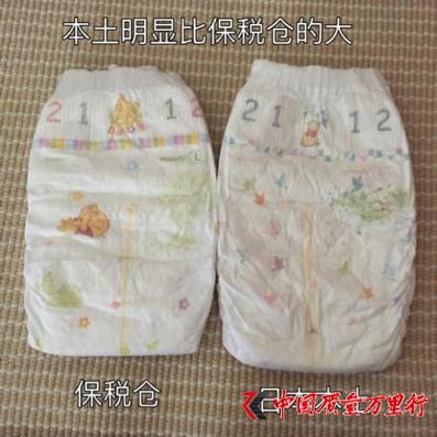 用户对比的日本本土纸尿裤与保税仓纸尿裤的差别