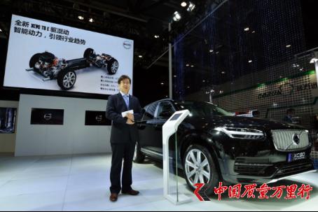 2025年全球销售100万辆新能源车 沃尔沃致力于成为业内电气化领袖