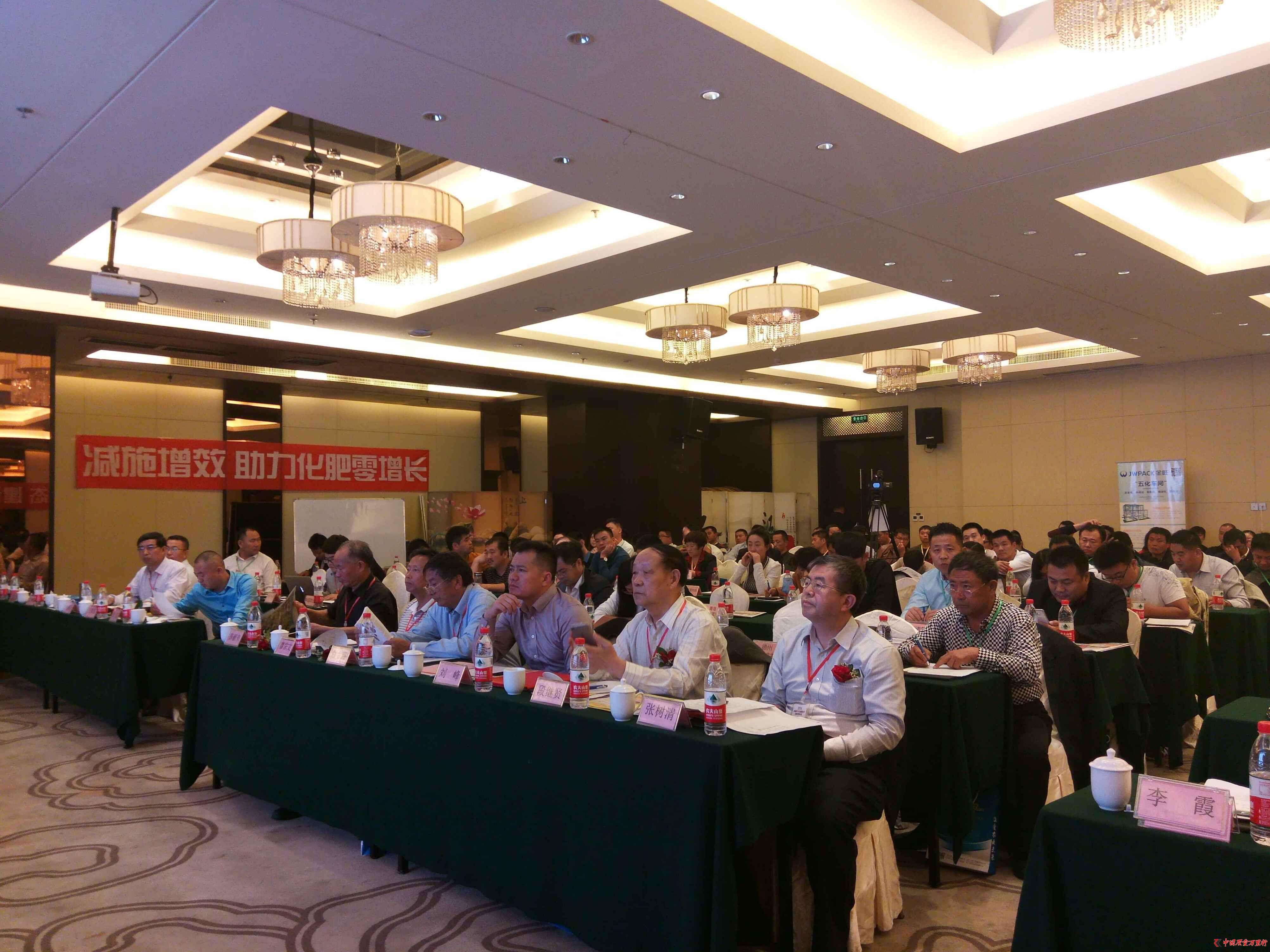 点豆农业链电商服务平台举办2016年中国数字化施肥论坛在济南盛大举行
