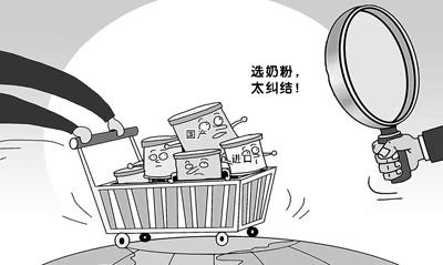 透视国人消费焦虑:假货劣货多 消费陷阱遍地