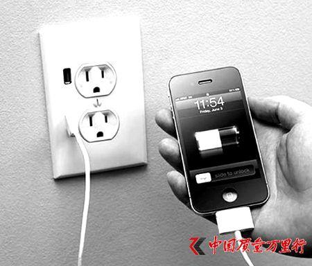 7成多不合格 带USB接口的插座何去何从?