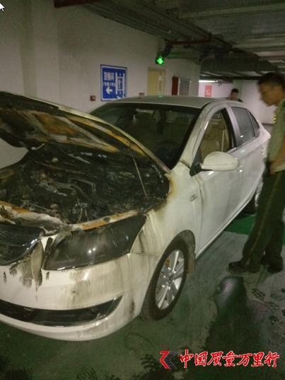 奇瑞e3新车三个月自燃 厂家鉴定称不存在质量问题