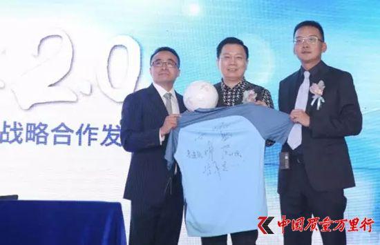 把商场顶层变成足球场!红星美凯龙要开启中国足球复兴2.0时代