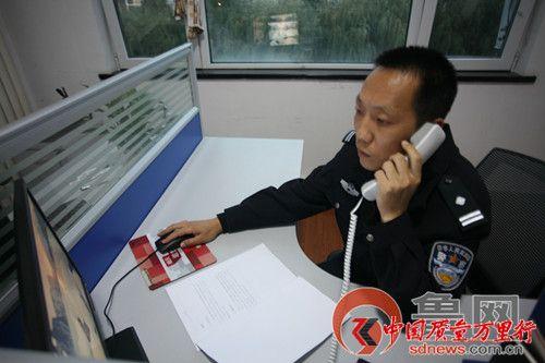 黄岛警方成功阻断两起电信诈骗 确保群众财产安全