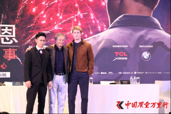 TCL•XESS创逸携手李安新片首映 致敬创新与坚守