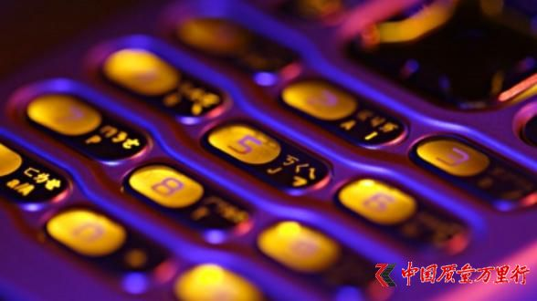 双11当天骚扰电话创新高 单日被拦截1.8亿次