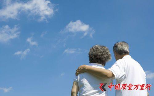 中国养老产业将面临新的机遇与挑战