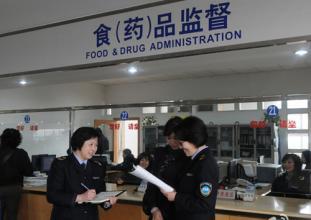 食药监总局曝光9起药品、保健品涉嫌虚假广告宣传