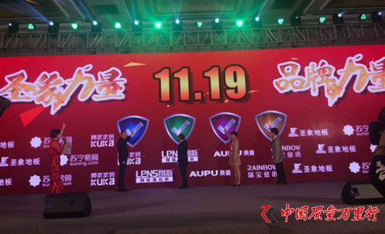 在上海 圣象力量再次搅动惠民大戏!