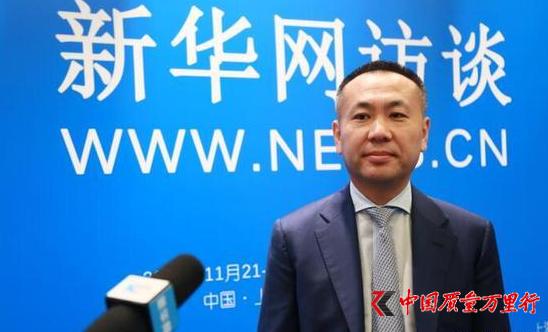 """姬广飞:中医药+互联网 传统""""老字号""""如何走国际化路线"""