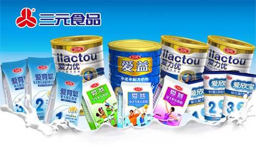 三元:建立中国母乳数据库 将最好最安全的奶粉带给中国妈妈