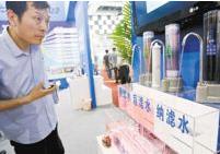 净水器会销骗局:三大家电巨头需整改代理商
