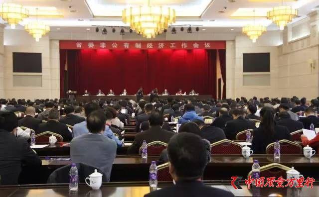 胡国安出席 湖南省委非公有制经济工作会议