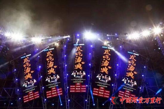 圣诞夜即将来临 红星美凯龙提前搞了一场狂欢 13万人参与赚了2亿