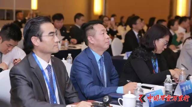 绿叶董事长徐建成先生出席中国直销行业规范发展国际交流研讨会