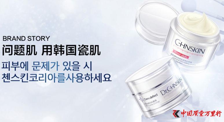 传递美肤知识,韩国瓷肌改变人生