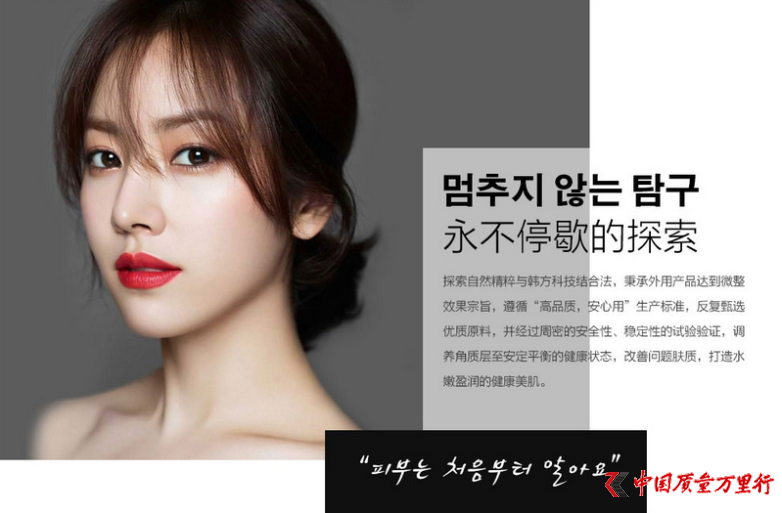 解决敏感肌肤问题,韩国瓷肌带来专业护肤体验