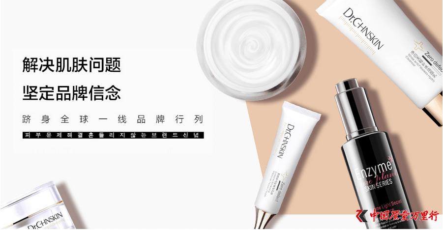 选择韩国瓷肌的三大理由:品质、口碑、效果