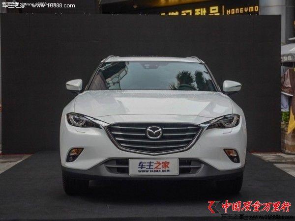 发动机控制程序瑕疵 一汽轿车召回马自达CX-4