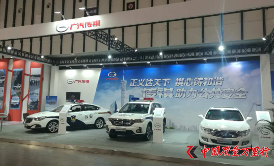 """传祺GS4/GA6亮相南京警用装备展 大秀""""明星警车""""风范"""