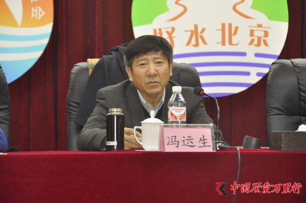 北京矿协矿泉水委员会2016年年会召开