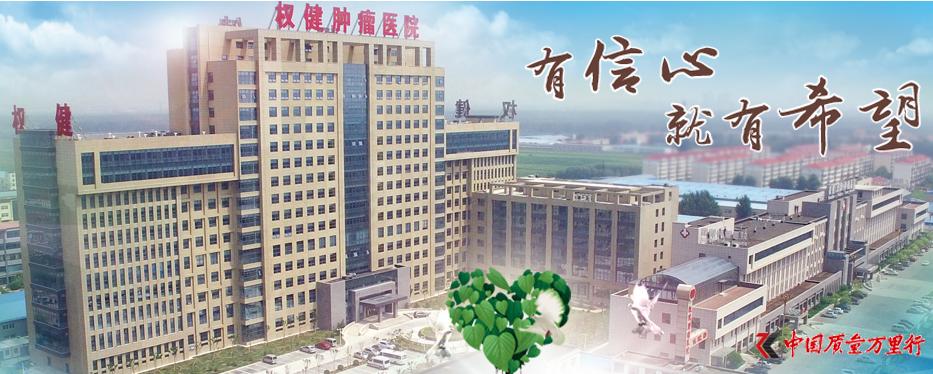 权健:传承中医文化神髓 缔造健康产业楷模