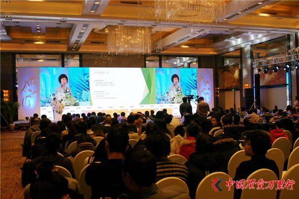 """中脉荣获""""2016中国大健康产业最具影响力奖"""""""