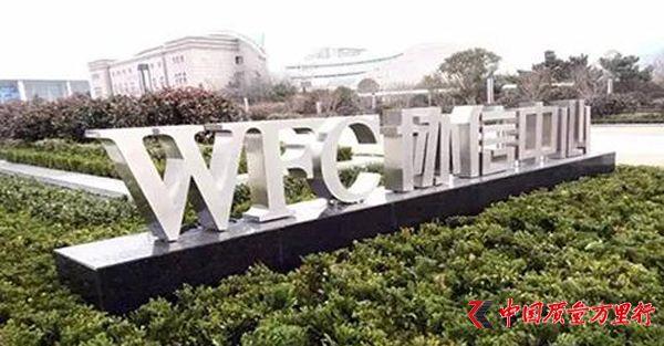 华润漆成功签约启迪协信外墙涂料战略合作协议