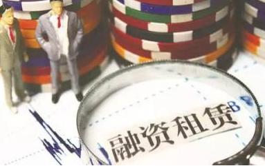 重庆银行获批筹建金融租赁公司 将出资15.3亿