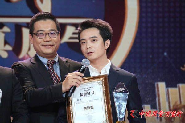 喜讯丨2016广东年度经济风云榜揭晓,团贷网唐军获创新奖