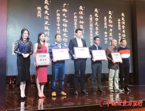 先锋走向 行业力量,祝贺钱盆网荣获2016广西朱槿花奖