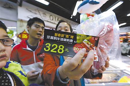 广东老板分不清重庆话4和10 错印兑换券损失上万元