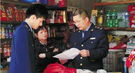 质检总局最新公布296批不合格进口食品化妆品