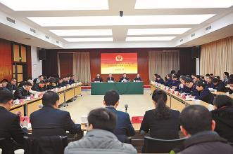 山东青岛召开直销企业联系会议
