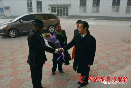 尼日利亚国家高级官员到访和治友德给予赞赏