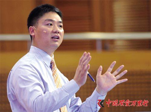刘强东:重视用户体验 是一条打不破的市场规律