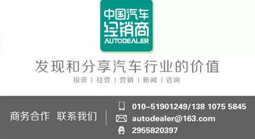 新《汽车销售管理办法》月底发布 权威解读都在这