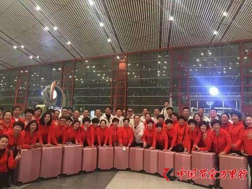 康婷・阳光旗舰系统迪拜峰会海外游正式开启
