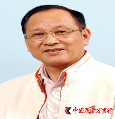 安发集团董事长高益槐寄语中国质量万里行315活动