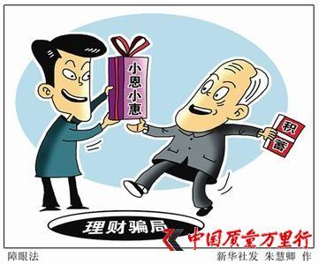 上海将老年保健品划归高风险严管