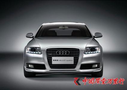 """""""五项全能""""众泰Z700、东风A9、传奇GA8 PK奥迪A6L 国产C级车是否性价比高物也美?"""