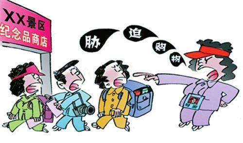 连续3年投诉居首云南旅游该如何消除差评