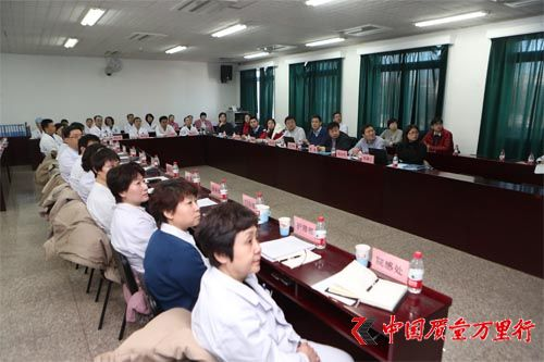 28家组织进入北京市政府质量管理奖现场评审环节