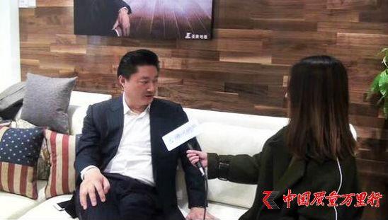 中国圣象行徐州站:总裁陈建军透露圣象新动向