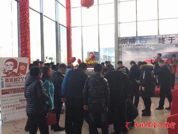 上市10天订单破万,荣威i6续写荣威RX5热销神话
