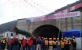 江召高速公路师宗隧道右幅顺利贯通 并举行贯通仪式