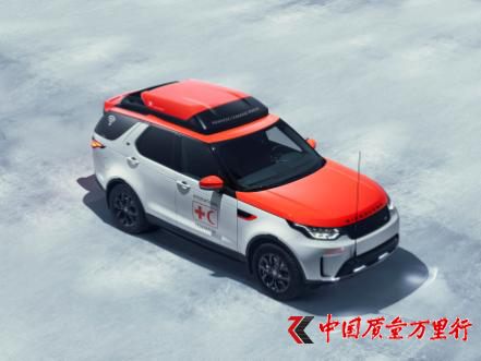 路虎全新一代发现'Project Hero'定制版车型为红十字会救